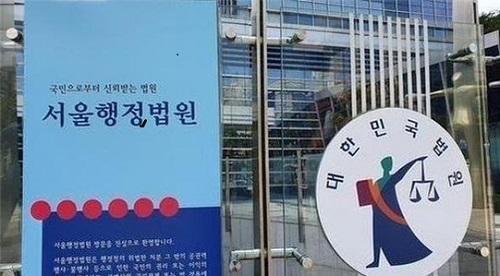 조정근 서경대 교수 세무 칼럼 (2).jpg
