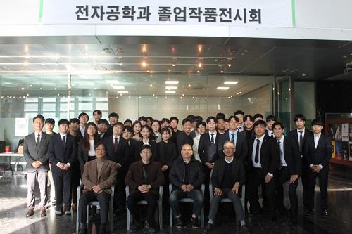 전자공학과 졸업작품전시회 (1).jpg