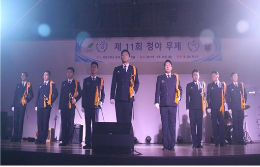 서경대학교 학군단의 청야 무제 1.jpg