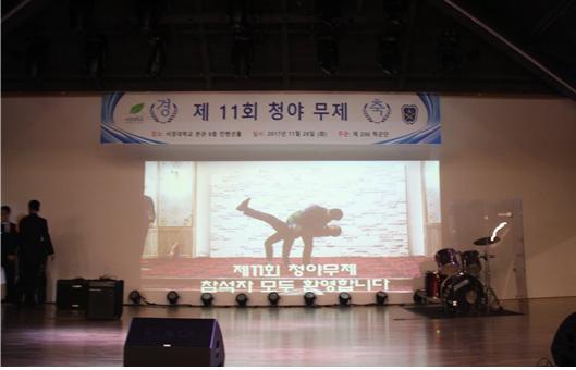 서경대학교 학군단의 청야 무제 7.jpg