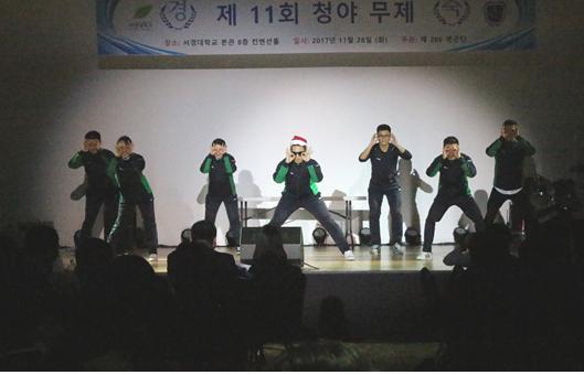 서경대학교 학군단의 청야 무제 15.jpg