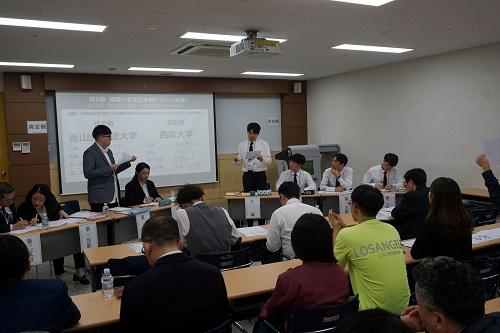 일본어 디베이트 대회 (7) 전국대회 준결승.jpg