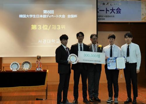 일본어 디베이트 대회(6) 전국대회 3위 수상 부산일본인회 회장과 학생들.png