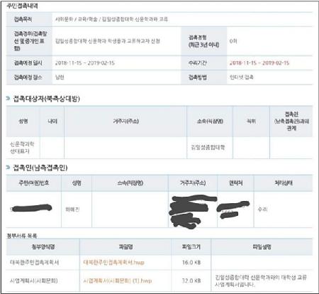 조선일보2.png