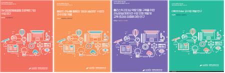 2019년 대학실험연구에 선정되어 운영된 학생 맞춤형 혁신 교수법 보고서들.png