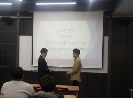 서경대 성북청년창업아카데미 수료식 1.jpg