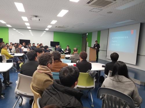 글로벌문화콘텐츠학회 동계학술대회 (1).jpg