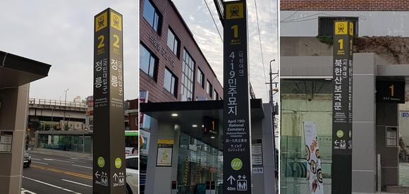 우이-신설 경전철 홍보효과.jpg