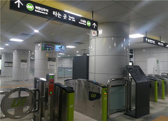 경전철 우이신설선 서경대역 4.jpg