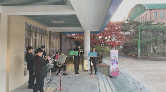 2021 찾아가는 음악회 현장사진(1).png