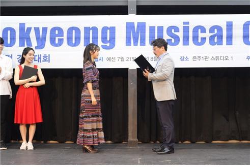 뮤지컬 경연대회12.jpg