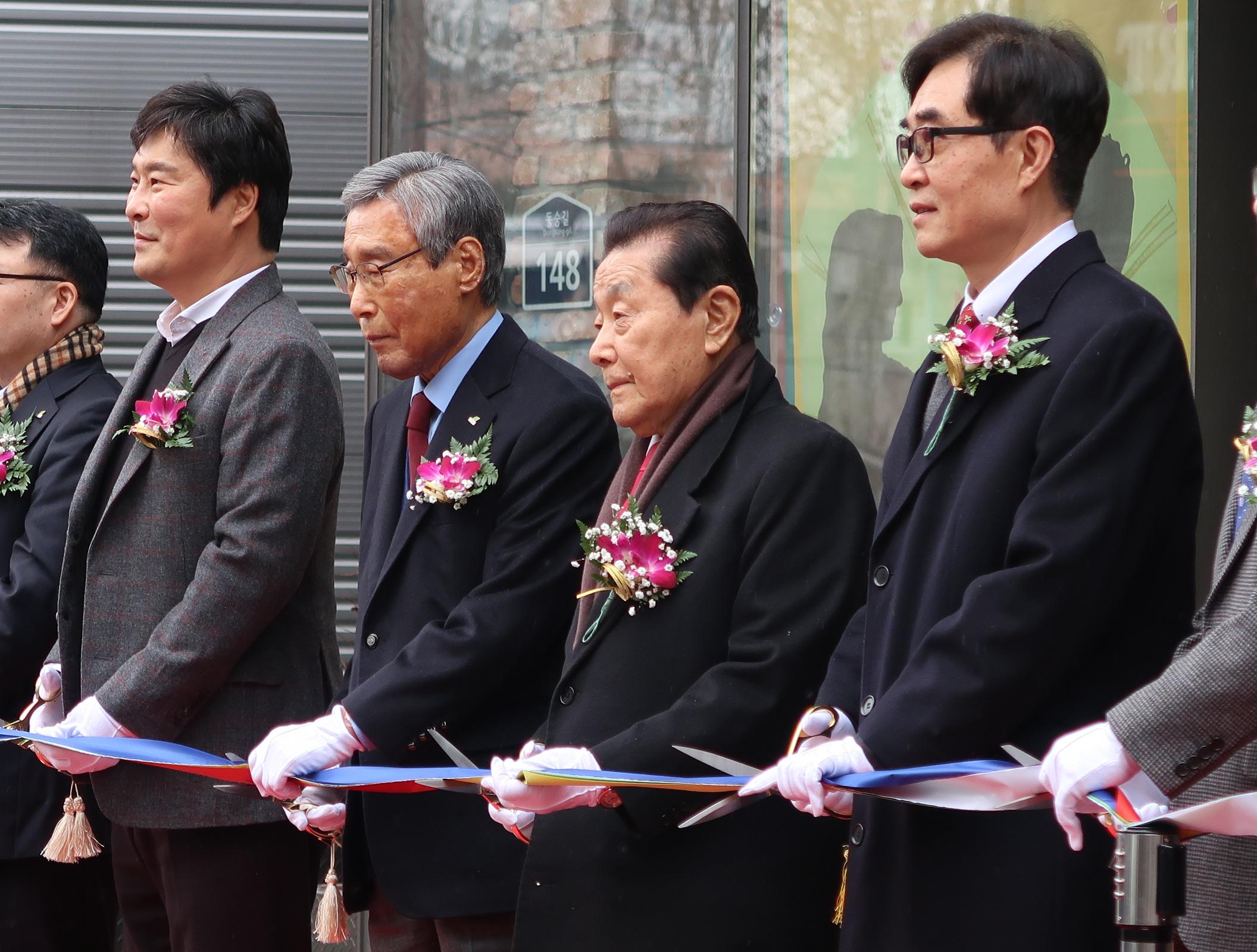 공연예술센터 개관식 컷팅식5.JPG