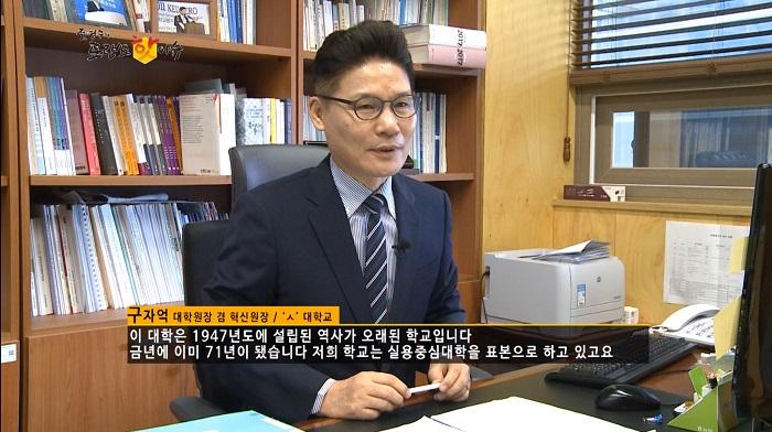 조영구의 트렌드 핫이슈4.jpg