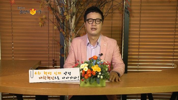조영구의 트렌드 핫이슈2.jpg
