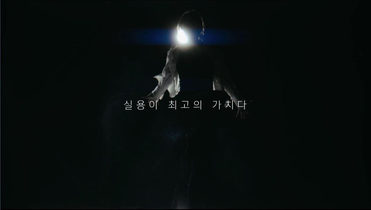 서경대 홍보 CF 9.JPG