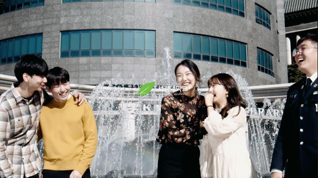 서경대 홍보 CF 1.JPG