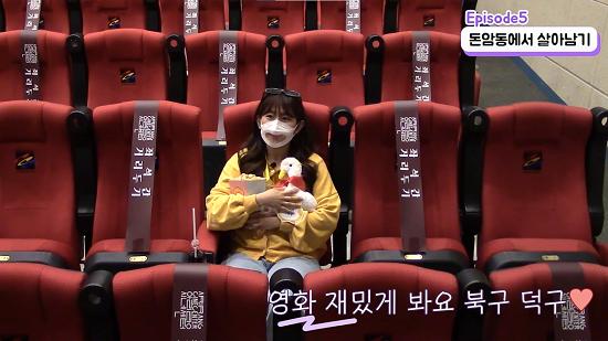 서경대학교 청년문환콘텐츠기획단 유튜브 영상 '성북구 돈암동편' 스틸컷(2).png