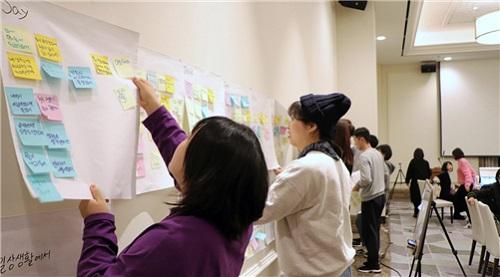 'Design Thinking Workshop' (6).jpg