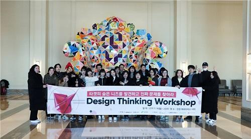 'Design Thinking Workshop' (9).jpg