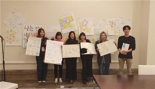 'Design Thinking Workshop' (7).jpg