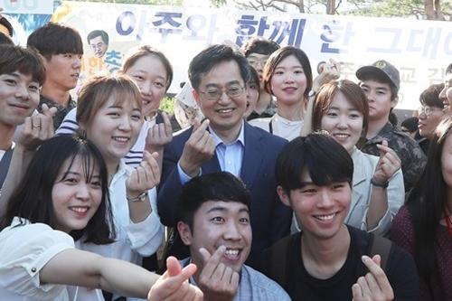 김동연 부총리 (10).jpg