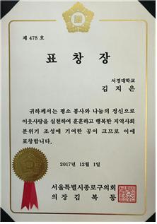 김지은 학생7.jpg