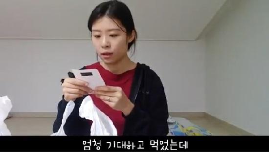 대상 혼밥송 뮤직비디오.jpg