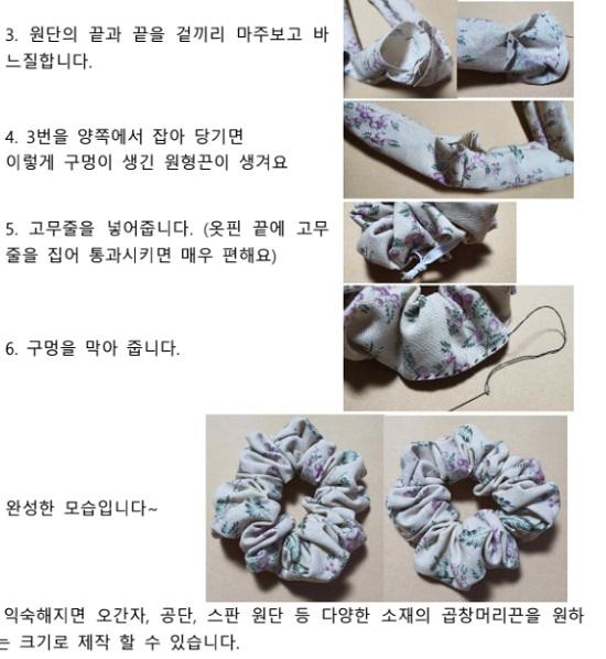 우수상(글 부문) 코로나 19 집콕 핸드메이드 _ 2.jpg