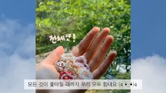 우수상(영상 부문) 비즈 반지 만들기.jpg