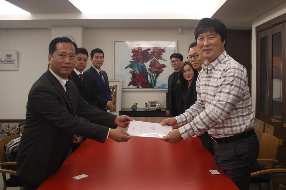 기업집단1.JPG