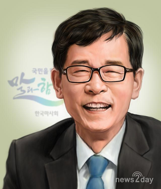 김낙순 한국마사회장1.png