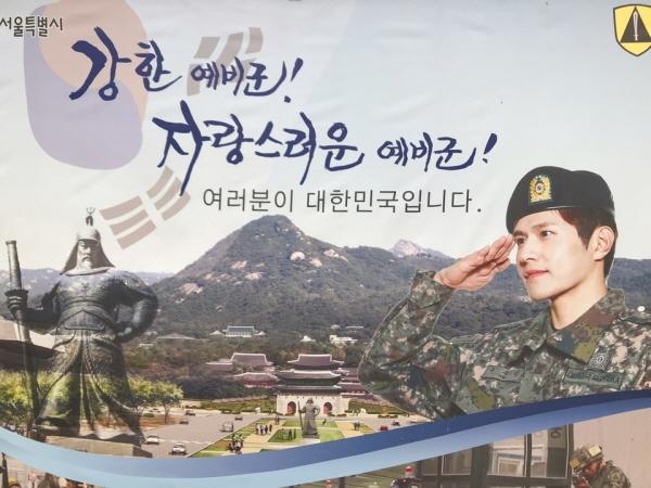 예비군 포스터.jpg