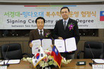 2011-10-31_Mingdao_University_Double_Degree_Agreement_Signing_Ceremony