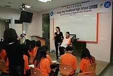2013-03-05 Juangjing Vocational Highschool 학생교류단 방문
